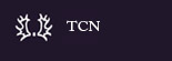 Trakehner Contact Nederland